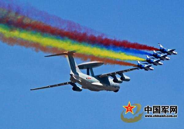 Kongjing-2000 AEWC aircraft