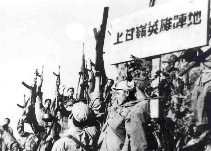 War to resist US aggression and aid Korea (1950 - 1953)