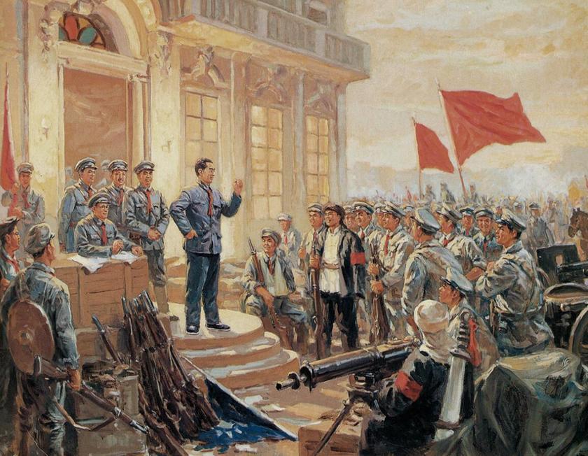 Nanchang uprising