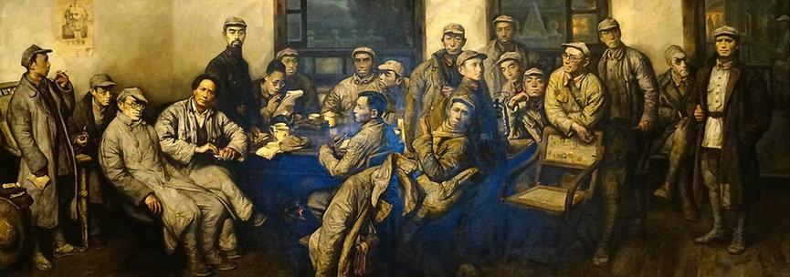 Zunyi Meeting