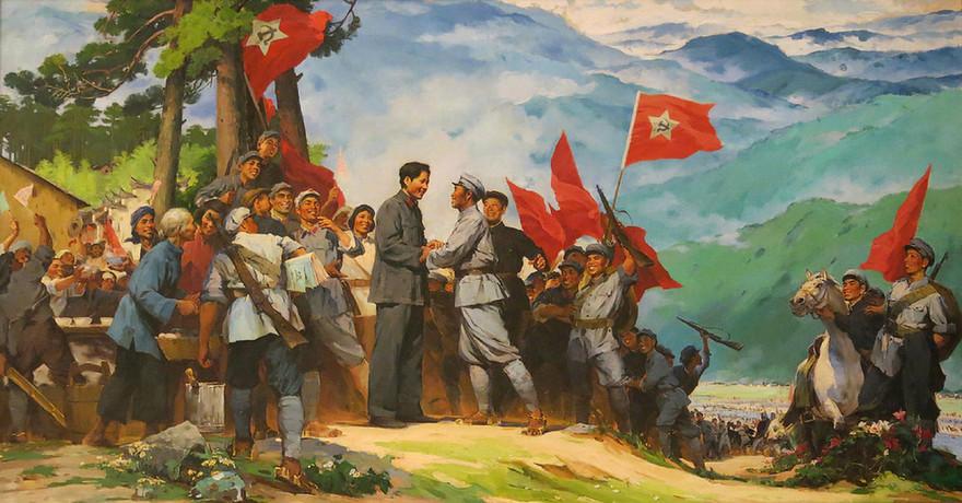 Jinggangshan Forces' Meeting