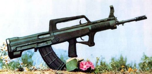 The QBZ-95 is a bullpup-style assault rifle manufactured by Arsenal 266