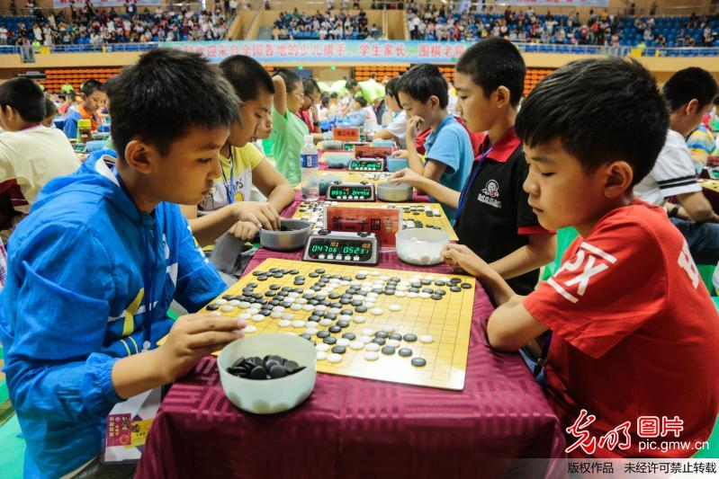 8th National Weiqi Open for Children kicked off in China's Guizhou