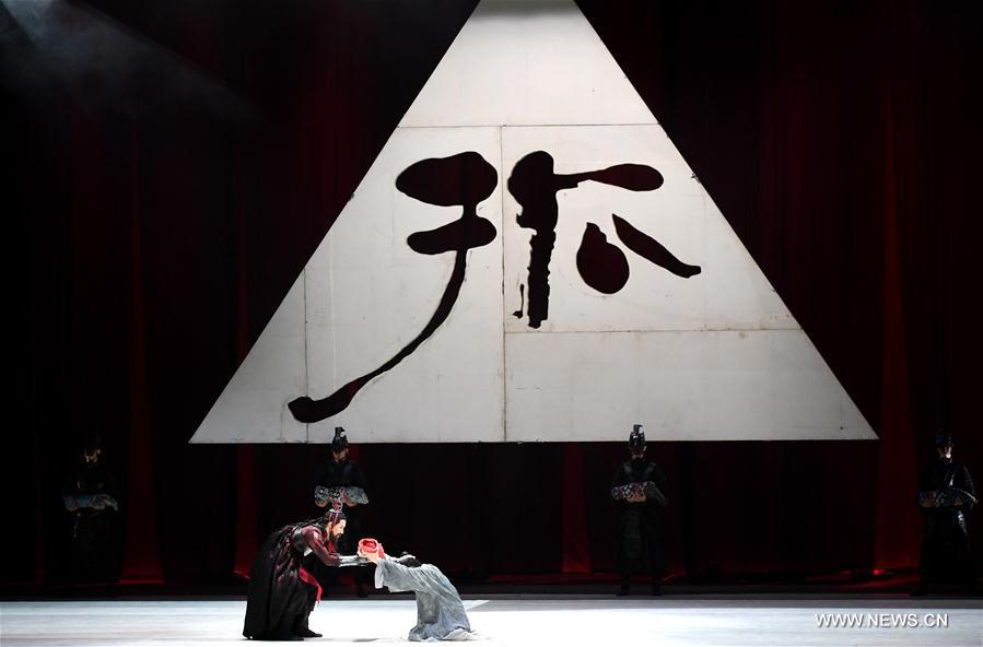 CHINA-URUMQI-FOLK DANCE-FESTIVAL (CN)