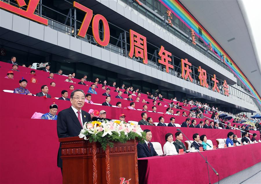 CHINA-INNER MONGOLIA-70TH ANNIVERSARY-YU ZHENGSHENG-SPEECH (CN)