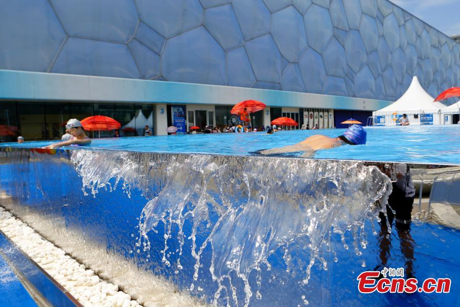 Water Cube adds new pool