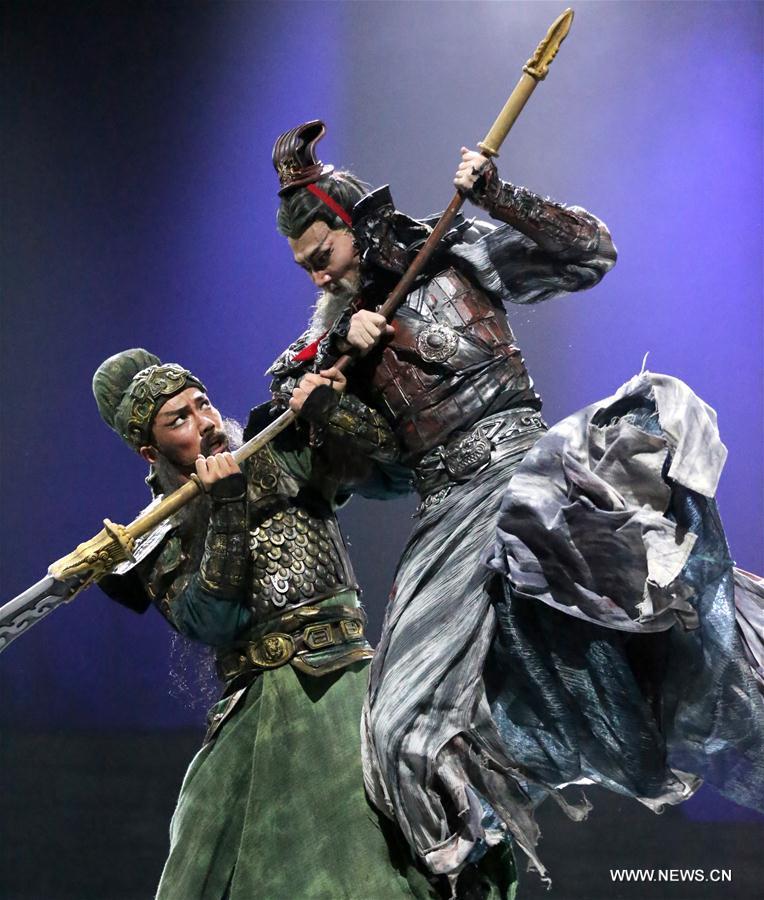 # CHINA-SHANXI-DANCE(CN)