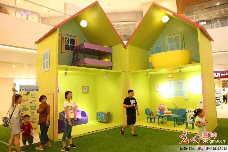Peppa Pig Cartoon Exhibition held in Shanghai