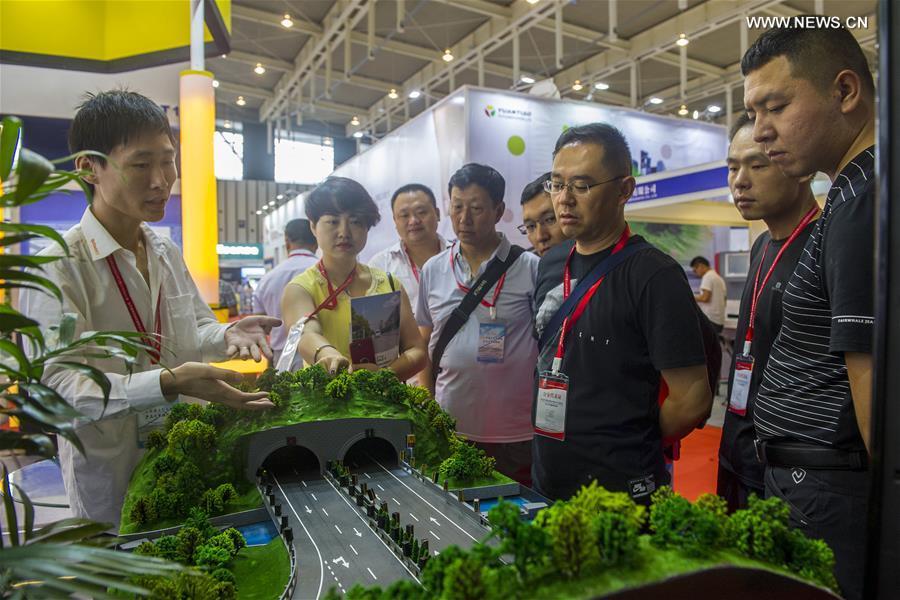 CHINA-JIANGSU-NANJING-EXHIBITION (CN)