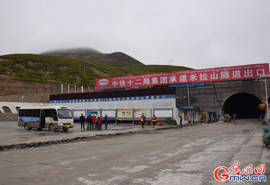 World's highest highway tunnel Mila Mountain Tunnel under construction in China's Tibet