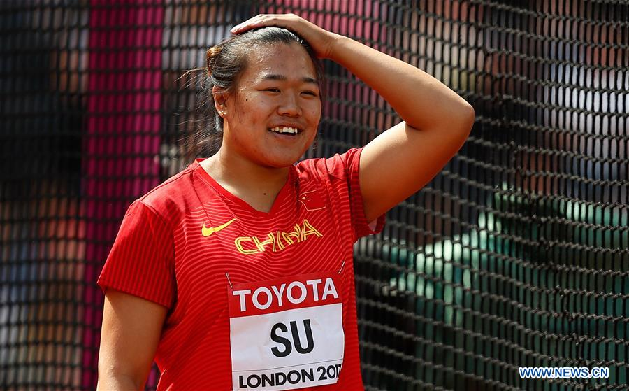 (SP)BRITAIN-LONDON-ATHLETICS-IAAF-WORLD CHAMPIONSHIPS-DAY 8