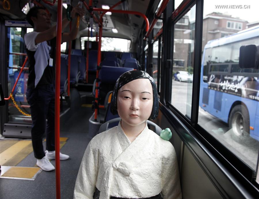 SOUTH KOREA-SEOUL-BUS-