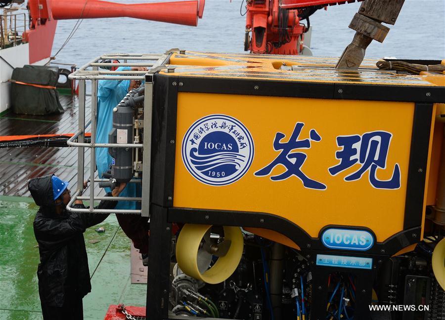 SCIENTIFIC EXPEDITION-WESTERN PACIFIC OCEAN-KEXUE-CAROLINE SEAMOUNT