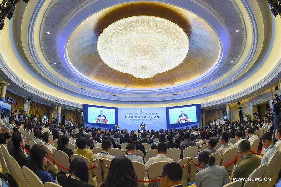 (XIAMEN SUMMIT)CHINA-QUANZHOU-BRICS-SEMINAR (CN)