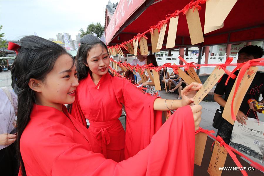 #CHINA-SHANDONG-WEIFANG-QIXI FESTIVAL (CN)