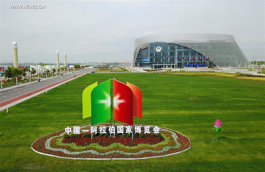 CHINA-YINCHUAN-CHINA-ARAB EXPO-PREPARATION (CN)