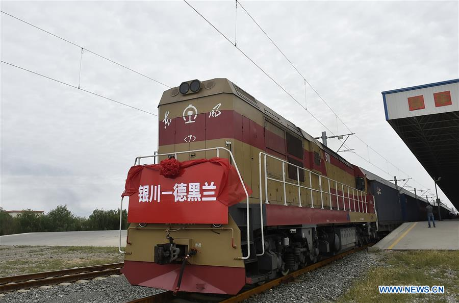 CHINA-NINGXIA-YINCHUAN-TEHRAN FREIGHT TRAIN-LAUNCH (CN)