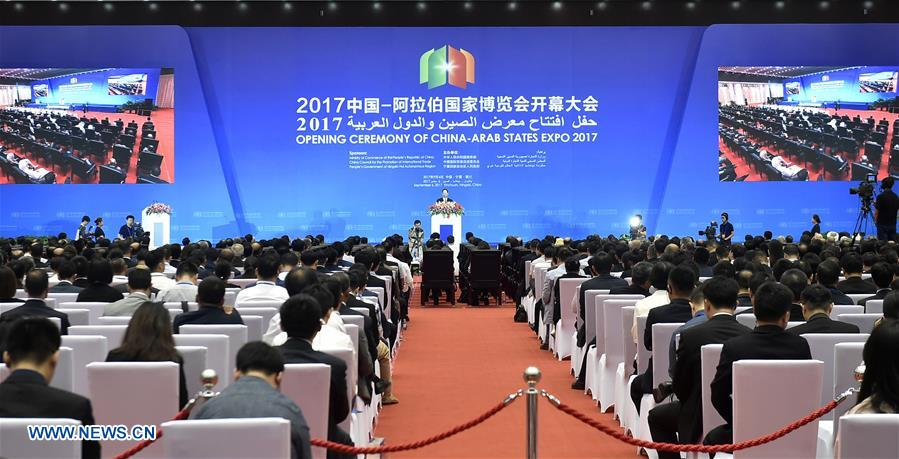 CHINA-YINCHUAN-CHINA-ARAB STATES EXPO-OPENING (CN)