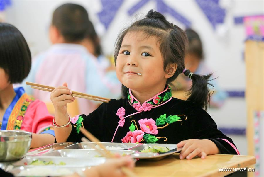#CHINA-GUIZHOU-FREE LUNCH-RURAL CHILDREN (CN)