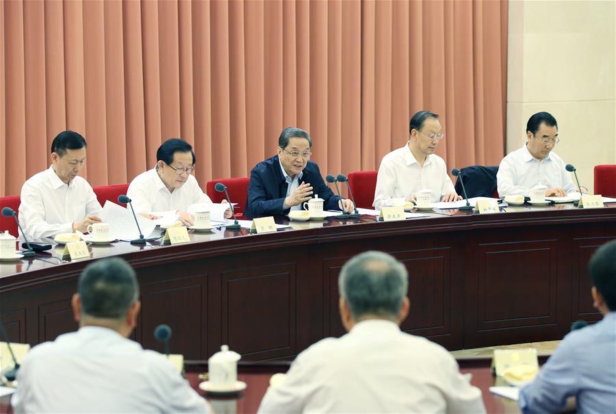 CHINA-BEIJING-YU ZHENGSHENG-MEETING (CN)