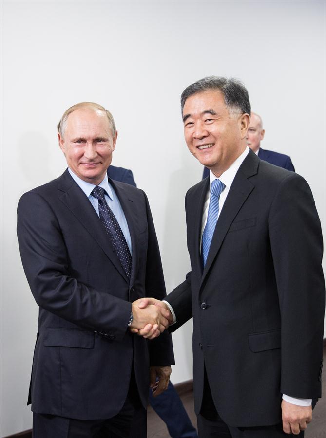 RUSSIA-VLADIVOSTOK-PUTIN-CHINA-WANG YANG-MEETING