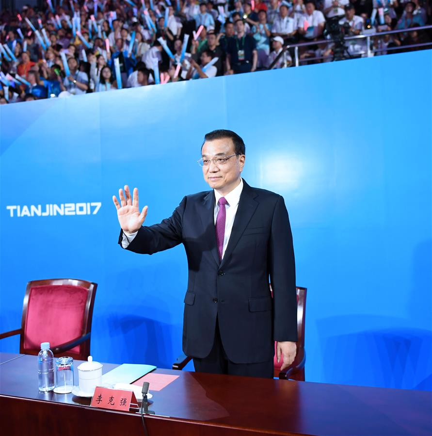 CHINA-TIANJIN-LI KEQIANG-13TH CHINESE NATIONAL GAMES-CLOSING (CN)