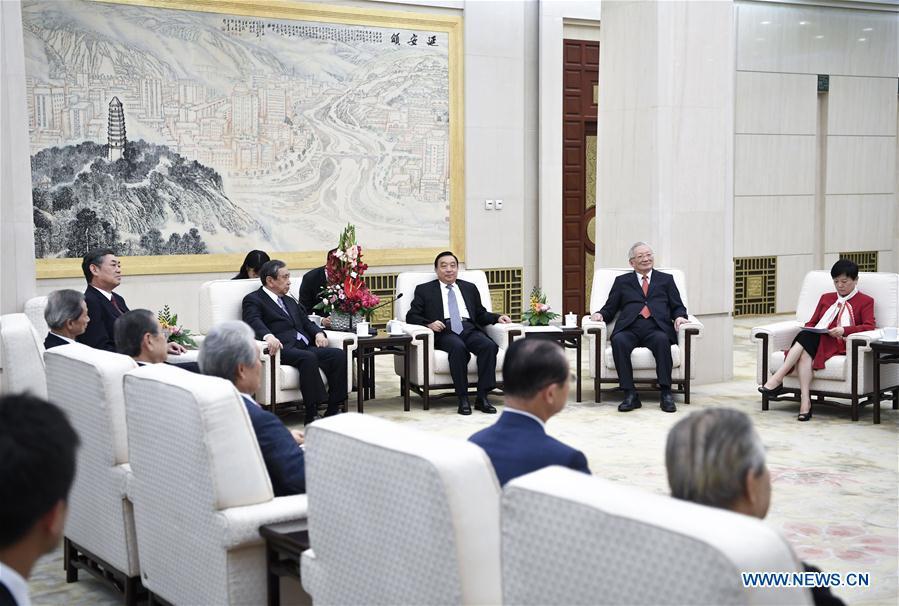 CHINA-BEIJING-WANG CHEN-JAPAN-RECEPTION (CN)