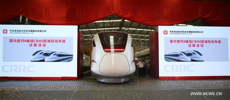 #CHINA-QINGDAO-INTERCITY TRAIN-CRH6 (CN)