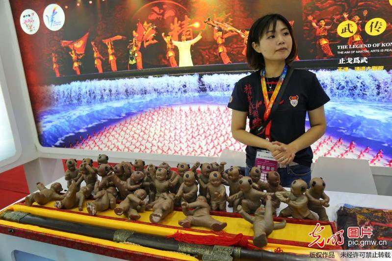 12th ICCIE to be held in Beijing