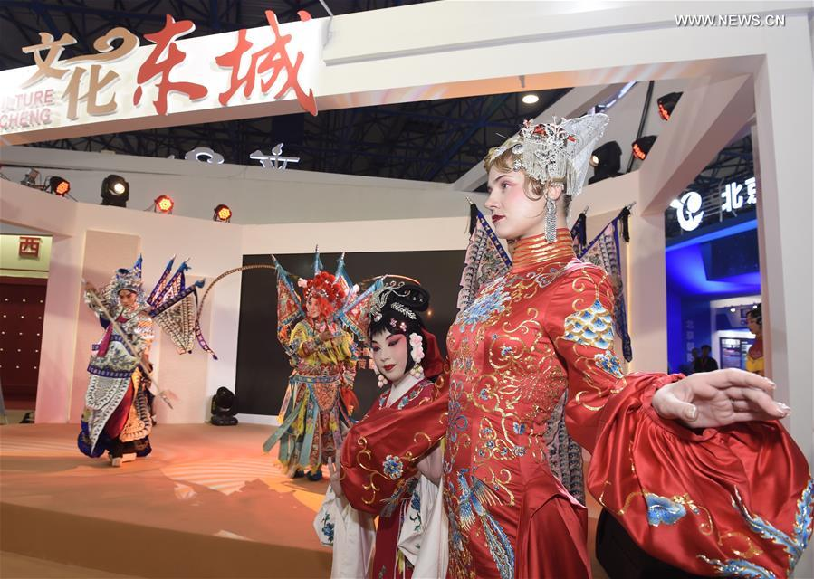 Beijing int'l cultural, creative industry expo opens