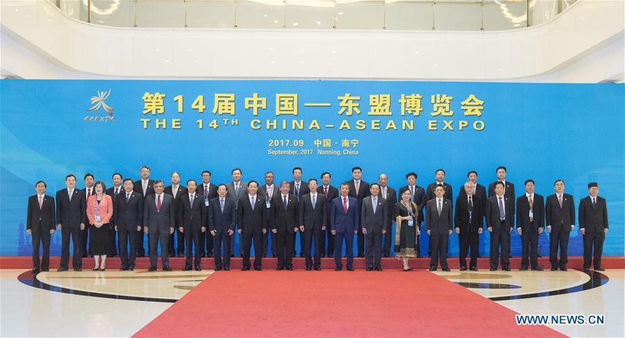 CHINA-GUANGXI-ZHANG GAOLI-ASEAN-EXPO (CN)