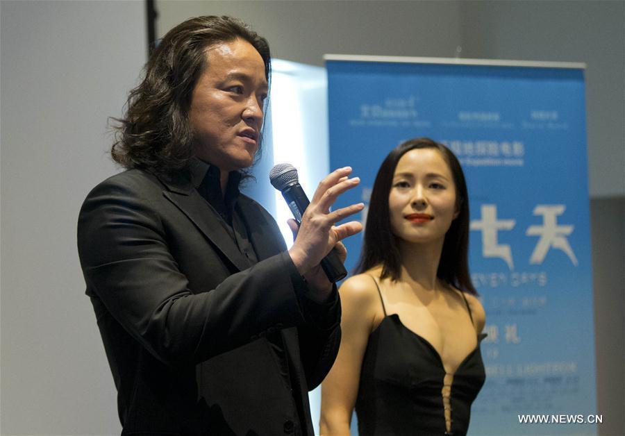 CANADA-TORONTO-CHINESE FILM-