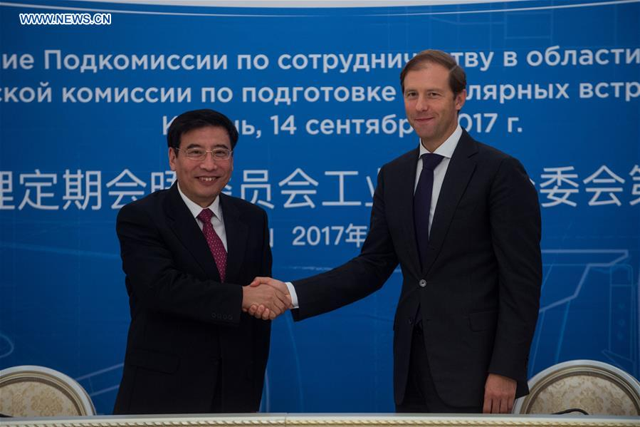 RUSSIA-KAZAN-CHINA-INDUSTRIAL COOPERATION