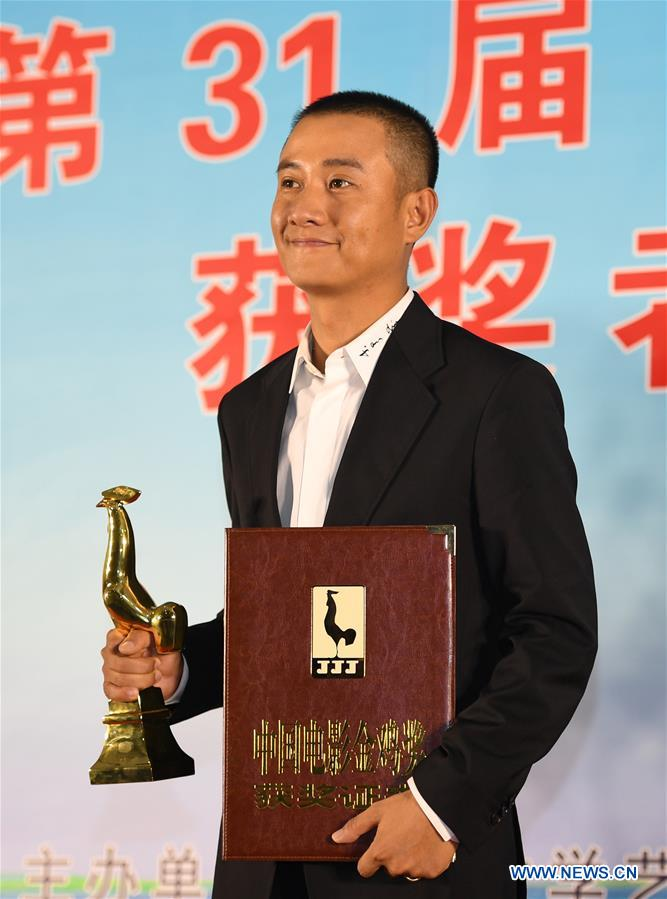 CHINA-HOHHOT-FILM-GOLDEN ROOSTER AWARDS (CN)
