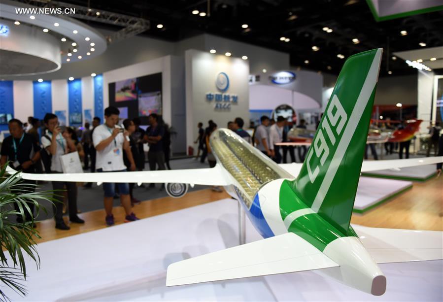 CHINA-BEIJING-AVIATION EXPO (CN)