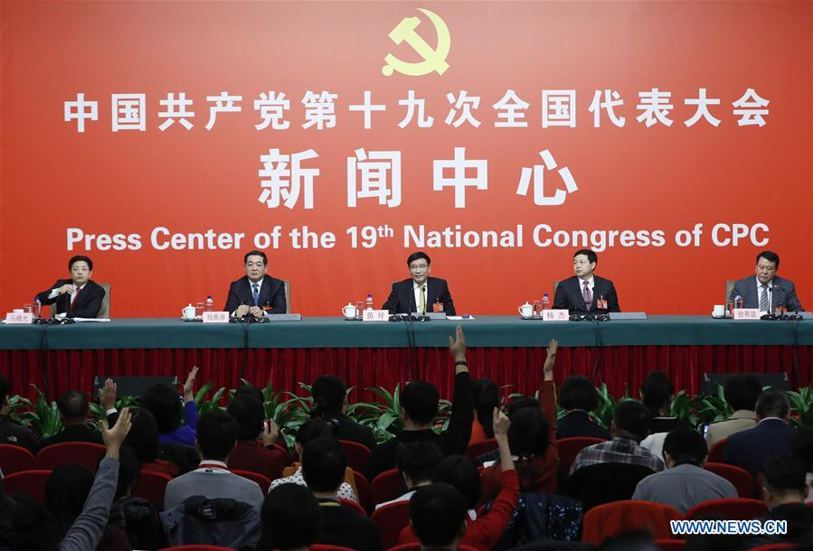 (CPC)CHINA-BEIJING-CPC NATIONAL CONGRESS-GROUP INTERVIEW-INDUSTRIALIZATION (CN)