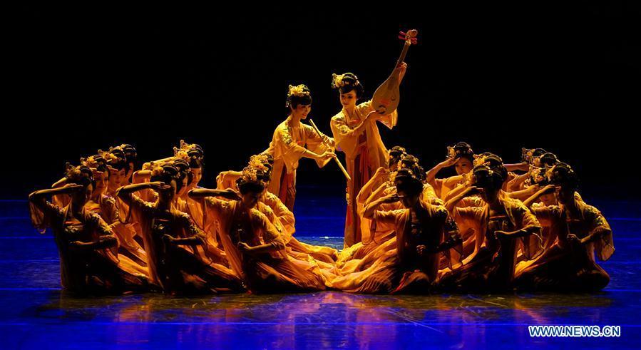 CHINA-BEIJING-DANCE AWARD (CN)