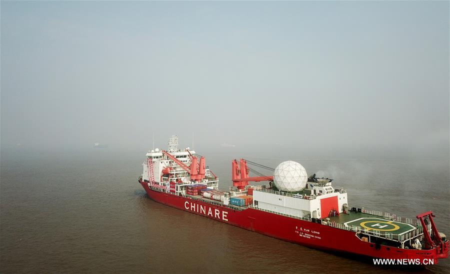 CHINA-SHANGHAI-ANTARCTIC EXPEDITION (CN)