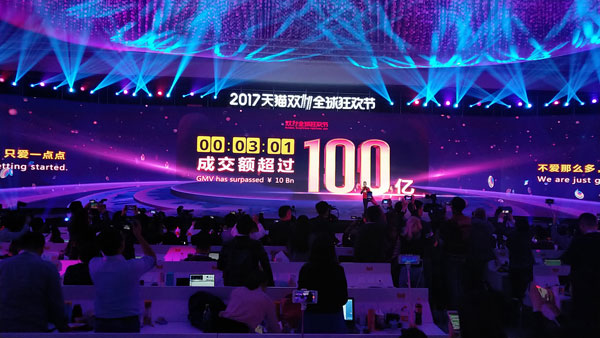 Alibaba sales race ahead on Singles Day
