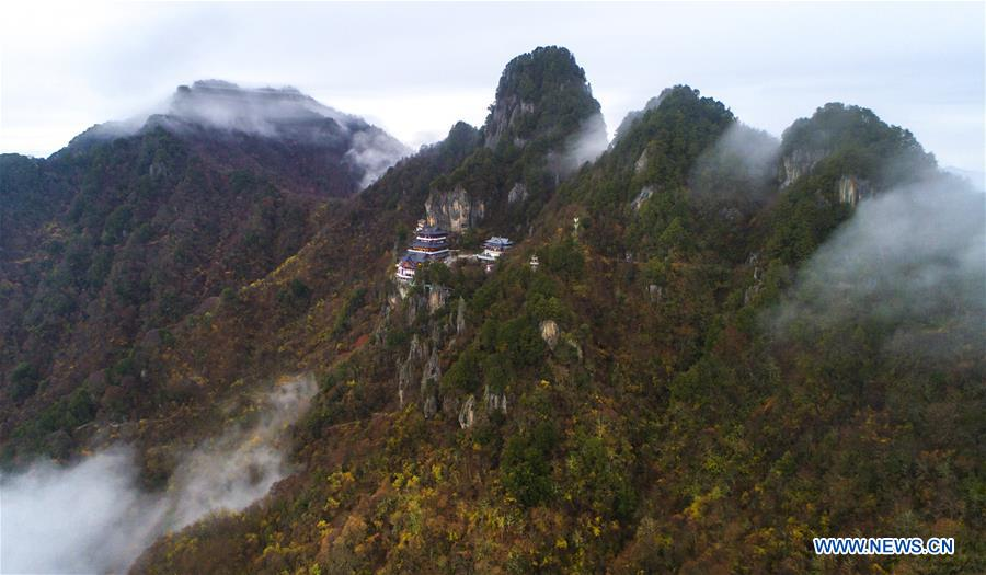 CHINA-SHAANXI-NANGONG-MOUNTAIN (CN)