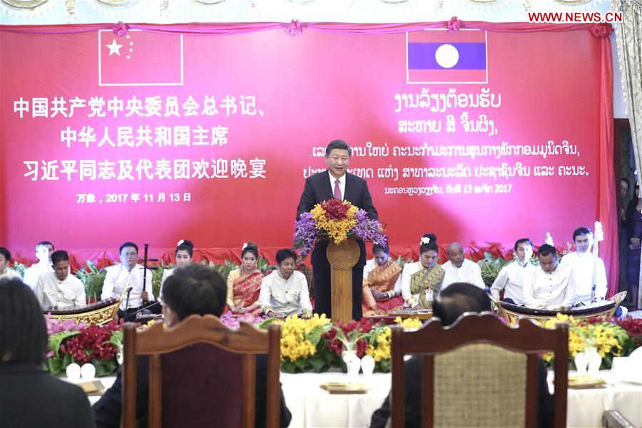 LAOS-CHINA-XI JINPING-BANQUET
