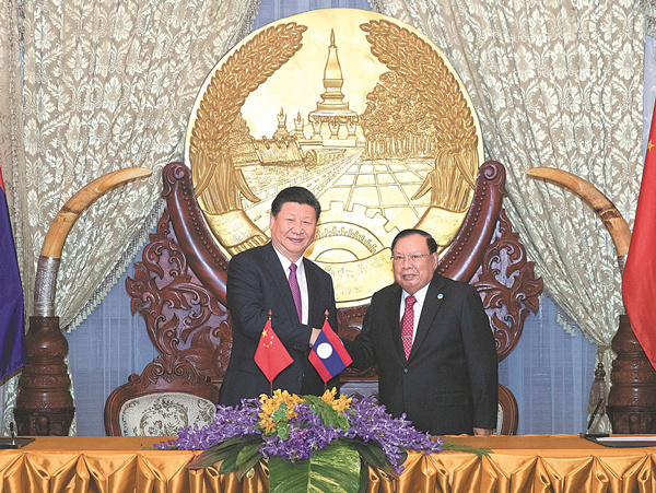 Laos warmly greets Xi in first state visit