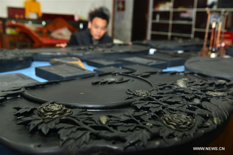 #CHINA-GUIZHOU-INKSTONE (CN)