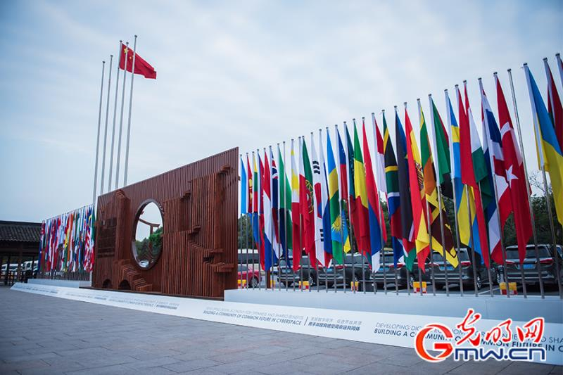 Wuzhen decorated to greet upcoming 4th World Internet Conference