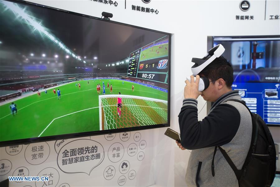 CHINA-TONGXIANG-THE LIGHT OF INTERNET EXPO (CN)