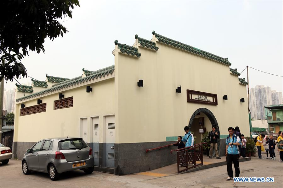 CHINA-HONG KONG-PUBLICH TOILET (CN)