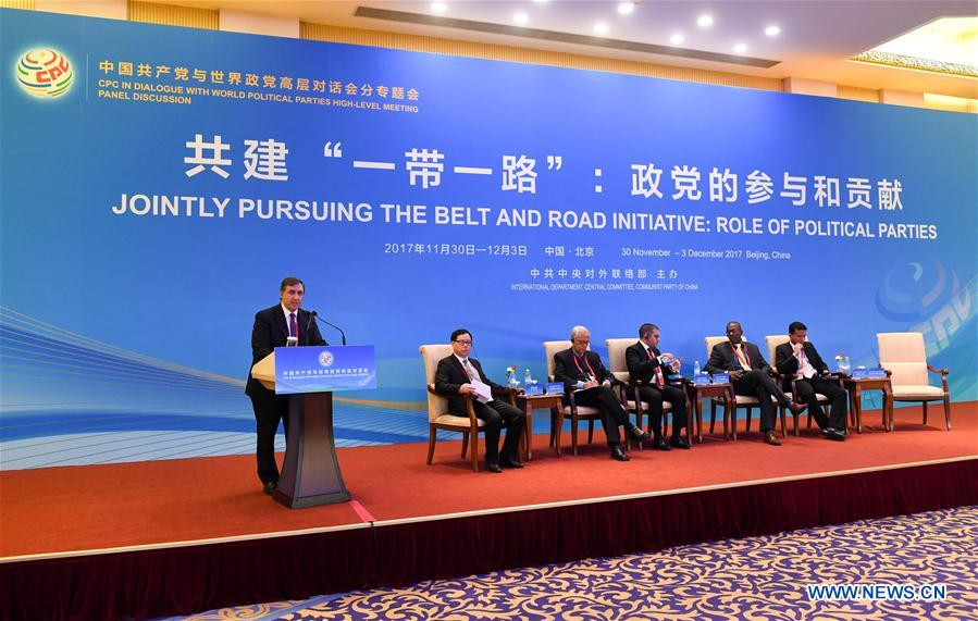 CHINA-CPC-WORLD POLITICAL PARTIES-DIALOGUE-PANEL DISCUSSION (CN)