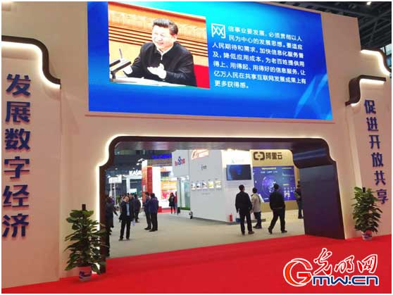 The Light of Internet Expo opening ceremony held in Wuzhen