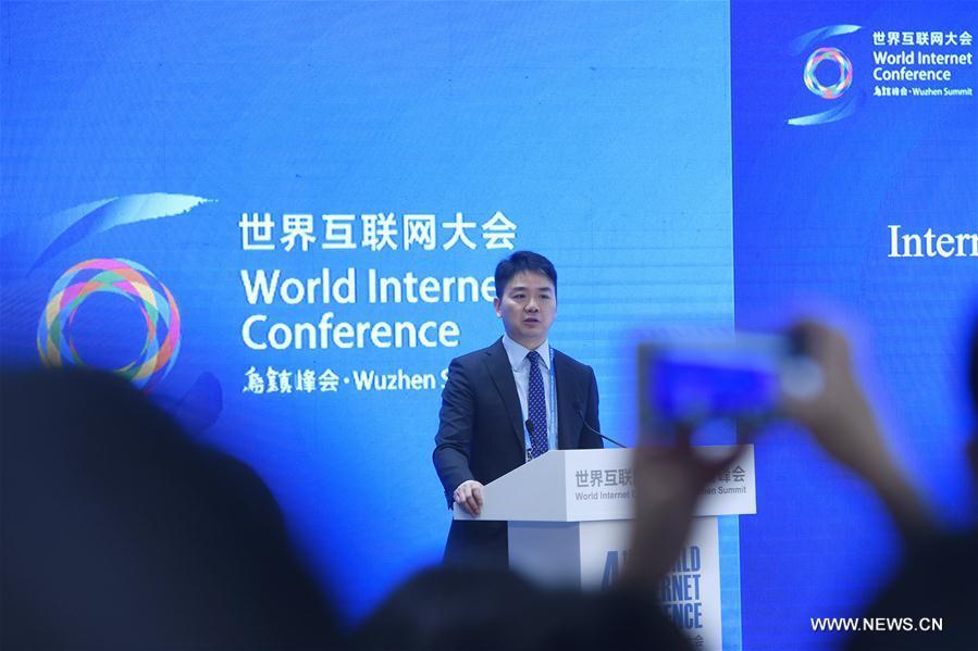 CHINA-ZHEJIANG-WORLD INTERNET CONFERENCE-FORUMS (CN)