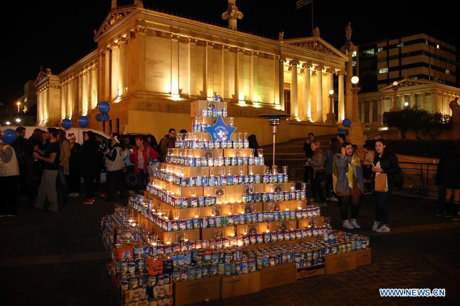 GREECE-ATHENS-SPECIAL CHRISTMAS TREE-CHARITY